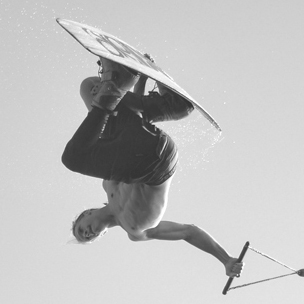 image of wakeboard product display website